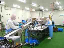 株式会社 肉の太公 プロセスセンター
