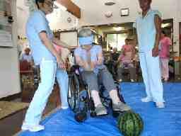 高齢者グループホーム・デイサービスセンター三幸の園