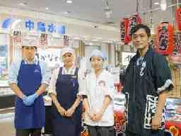 中島水産 たまプラーザ店