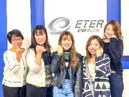 株式会社エテル 札幌コンタクトセンター