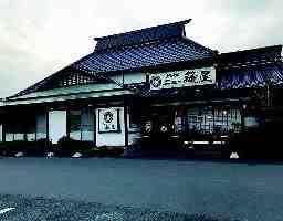 天竜そば ニュー藤屋 渡瀬店