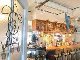 Hawaiian Relax Cafe Lino Malie