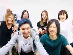 AIGATEキャリア 株式会社東京カスタマーセンター