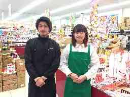 業務スーパー 小倉西港店