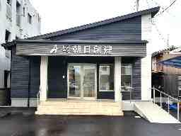 株式会社朝日創建 熊本県作業センター