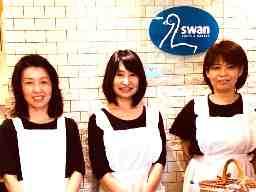 スワンカフェ&ベーカリー ハーベストガーデン札幌店