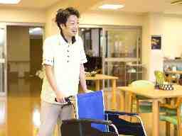 介護付有料老人ホーム サンスーシ大和田