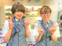 マイニチWOW'ON 桜ヶ丘店