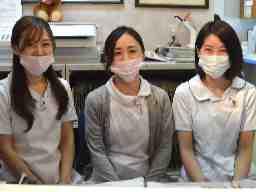 あいたい歯科クリニック