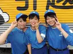 株式会社 サカイ引越センター 春日井支社