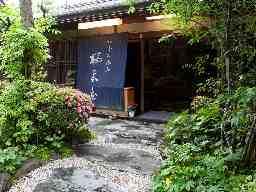 四季の懐石 桜茶屋