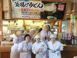 製麺大学 日進店