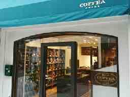 COFFEA コフィア
