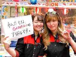 七洋物産株式会社 <GIONグループ>