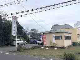 有限会社南日本新聞緑ヶ丘販売所