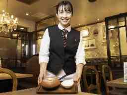 サロン卵と私 名古屋藤が丘店