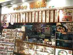 麺飯甜 仙台泉タピオ店