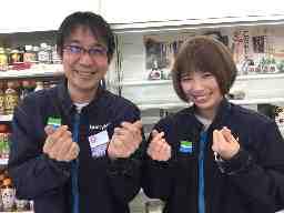 ファミリーマート橋本町 応募受付店