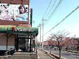 スポーツフィールド 羽生店