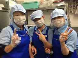 魚の北辰 梅田阪急店