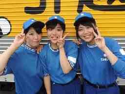 株式会社 サカイ引越センター 名古屋西支社 中川区
