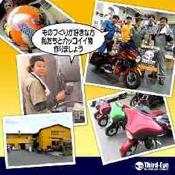有限会社 AR JAPAN