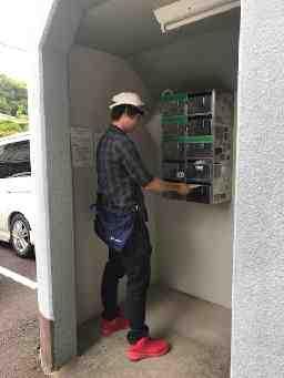有限会社 ロジネットジャパン