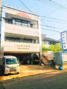 有限会社永谷新聞店