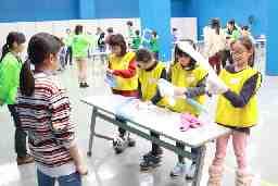 公益社団法人 札幌市子ども会育成連合会 白石区支部事務局