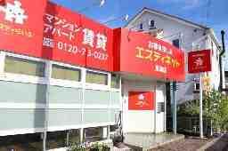 株式会社沢田工務店 エスティネット 東海店