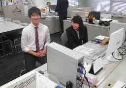 昭和株式会社 名古屋支社