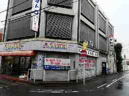 株式会社佐藤商店