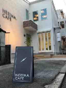 NERIMA CAFE