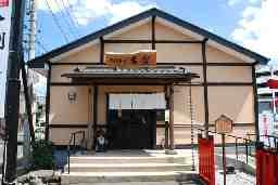 十割そば古賀 横浜瀬谷店
