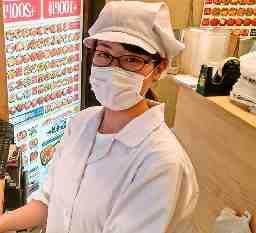 株式会社ベルツリーカンパニー 魚丼 北千住店