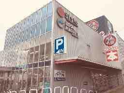 ブックマーケット別府店