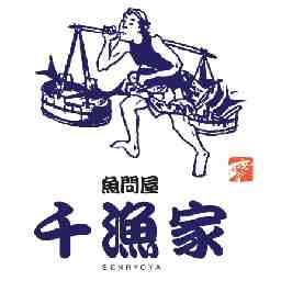 千漁家 日清プラザフードコート店