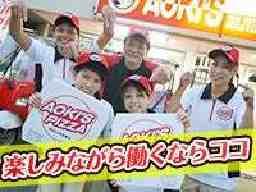 アオキーズ・ピザ大江店