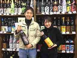 有限会社 酒のやまもと 1 枚方本店 2 京都店