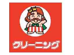 PECO SHOP堺町店 株式会社白王