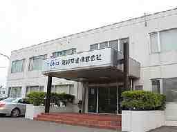 東邦交通 株式会社