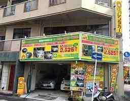 ニコニコレンタカー鹿児島空港入口・中央駅西口店