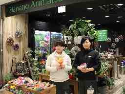 株式会社 花のアリマツ 1 本店 2 天満屋岡山店