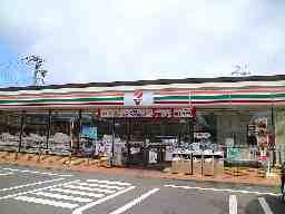 セブンイレブン高根沢光陽台店