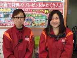 エネオス 栗林石油 株 Dr.Drive藤野中央店