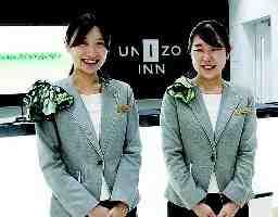 ユニゾイン、ホテルユニゾ大阪4店舗合同