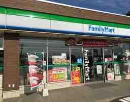 ファミリーマート 2店舗同時募集