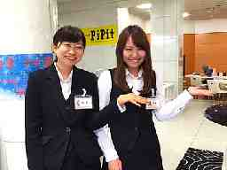 トヨタカローラ広島株式会社 総務部