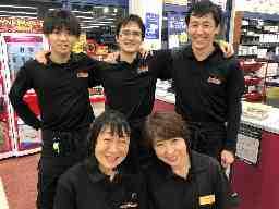 BOOK OFF 長泉店
