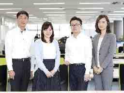 SGエキスパート 株 長崎ビジネスサポートセンター